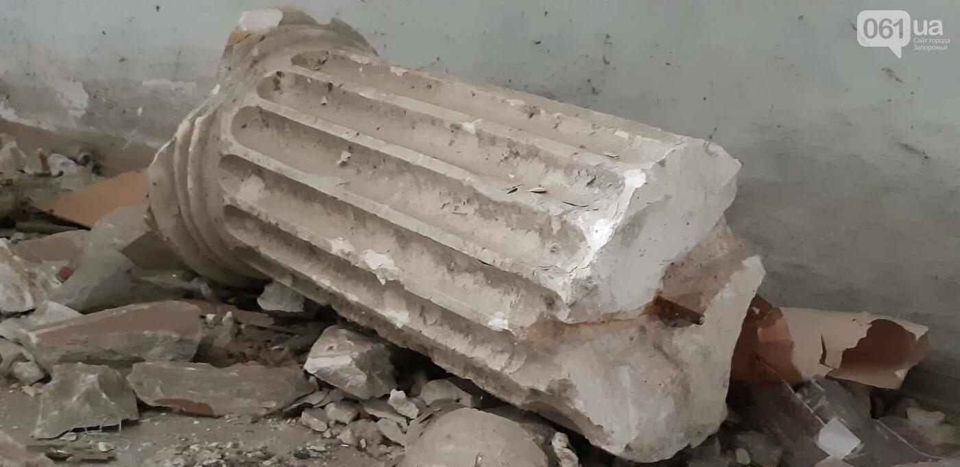 На Хортице вандалы оставили без крыши здание заброшенного ЦИМЕЖА, - ФОТОРЕПОРТАЖ, фото-15