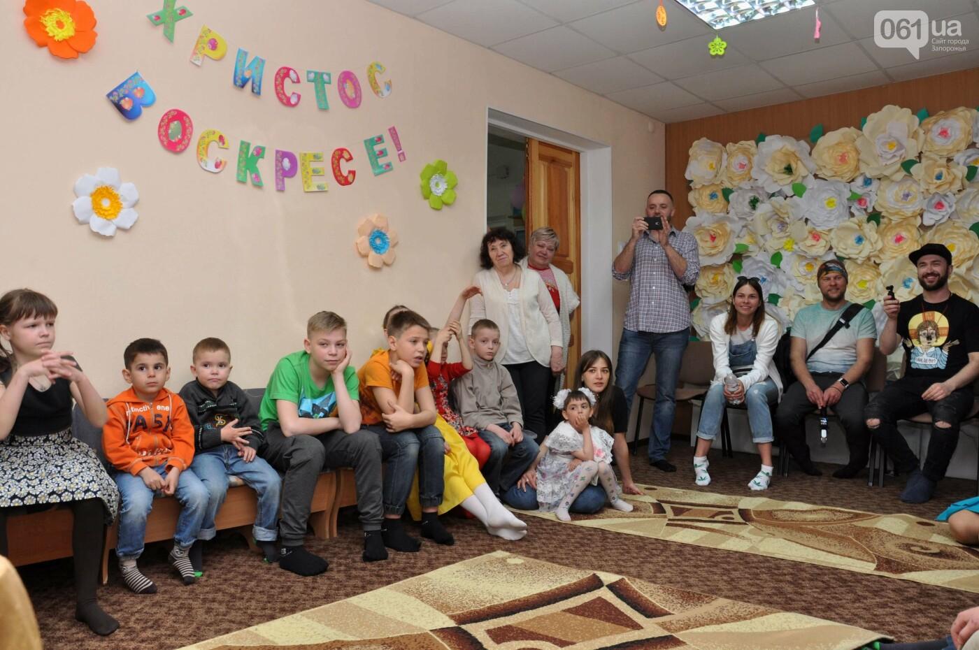 Группа «Танок на майдане Конго» в Запорожье посетила детский дом, – ФОТОРЕПОРТАЖ, фото-2