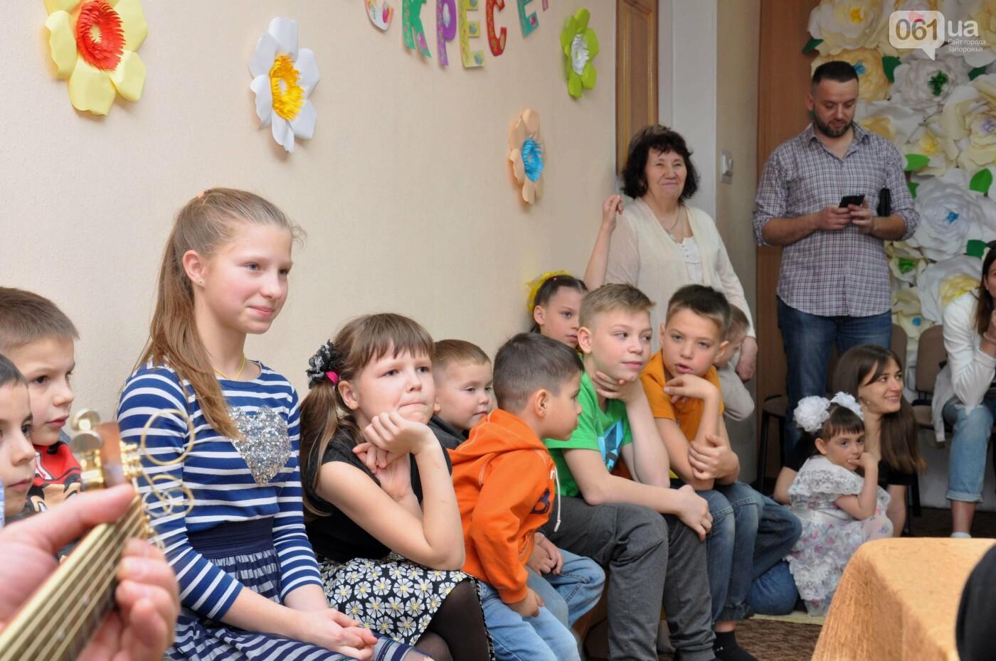 Группа «Танок на майдане Конго» в Запорожье посетила детский дом, – ФОТОРЕПОРТАЖ, фото-4