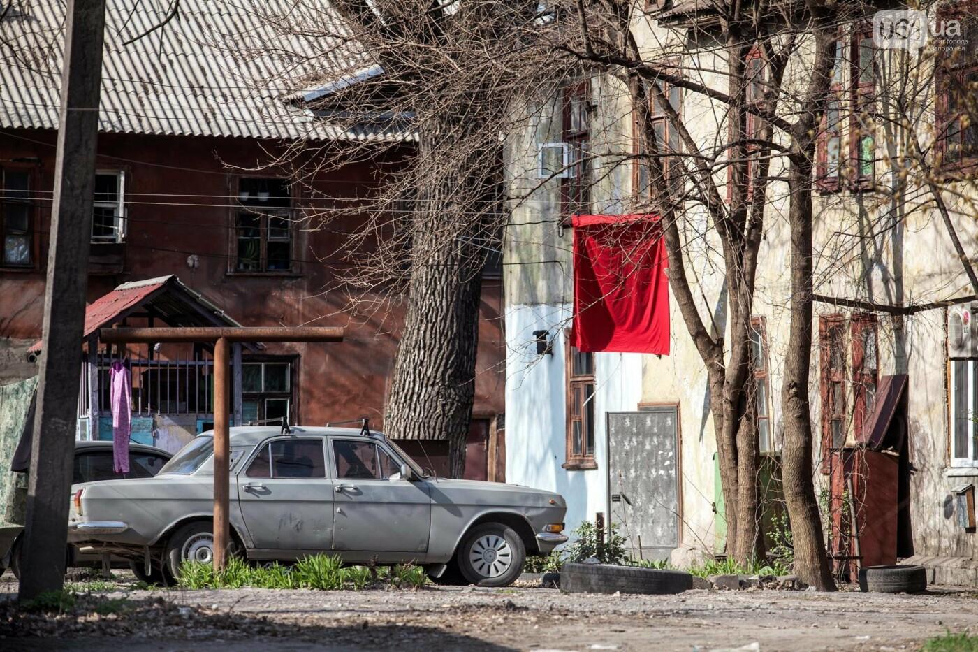 Киевский фотограф показал Кичкас в 50 фотографиях: «своя особая красота», - ФОТОРЕПОРТАЖ, фото-2