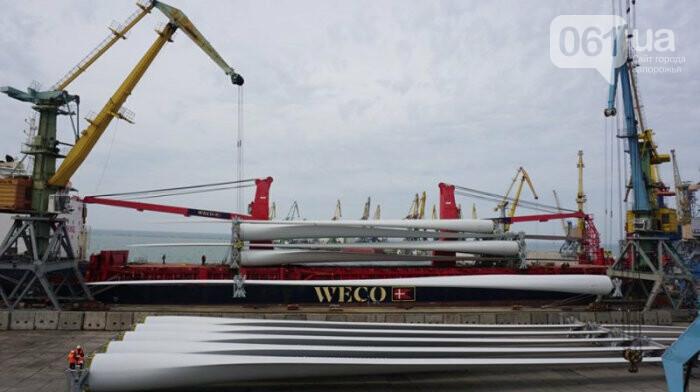 В Бердянский порт зашло судно с гондолами и лопастями для Приморской ВЭС, - ФОТО, фото-2