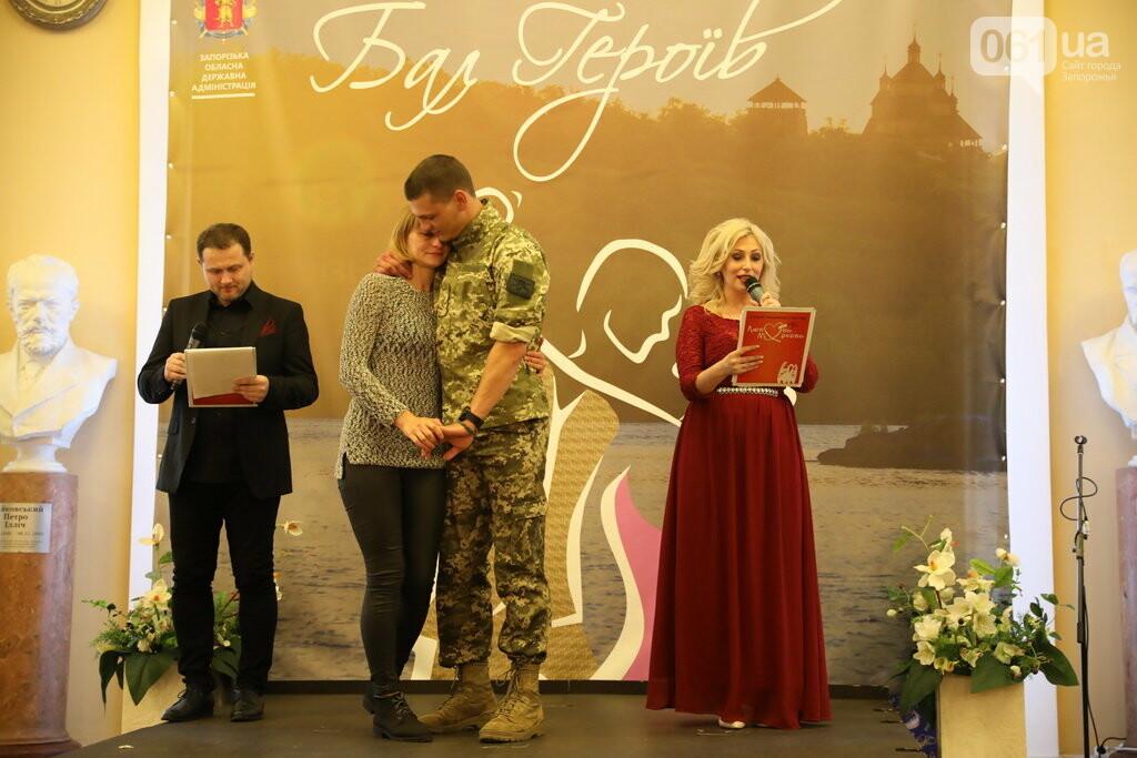 В Запорожье состоялся Бал героев, - ФОТОРЕПОРТАЖ, фото-21