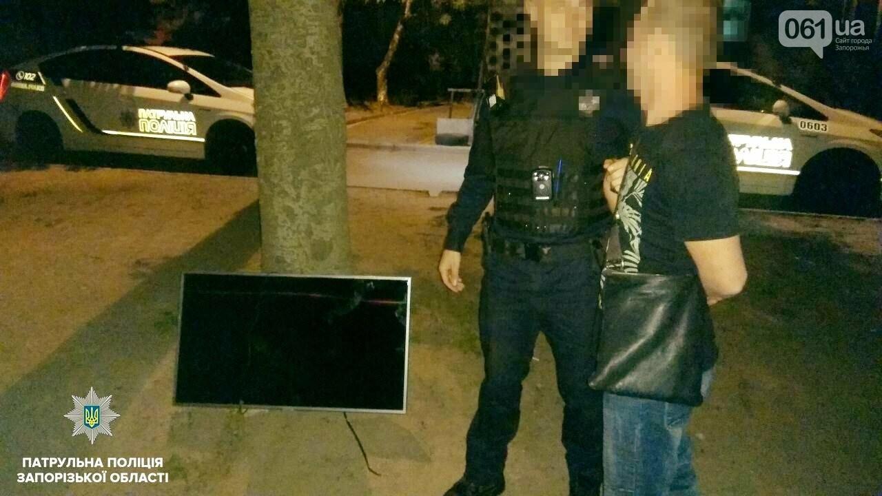 В Запорожье похитителя задержали на пороге ломбарда, фото-1