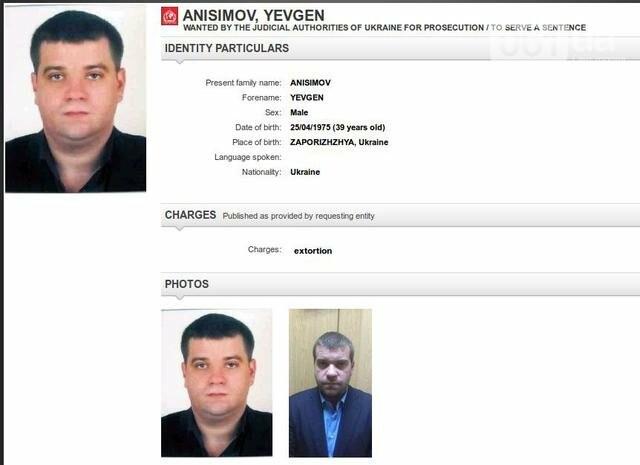 В Запорожье пройдет первое заседание суда по делу Анисимова, - КРАТКАЯ ПРЕДЫСТОРИЯ, фото-7