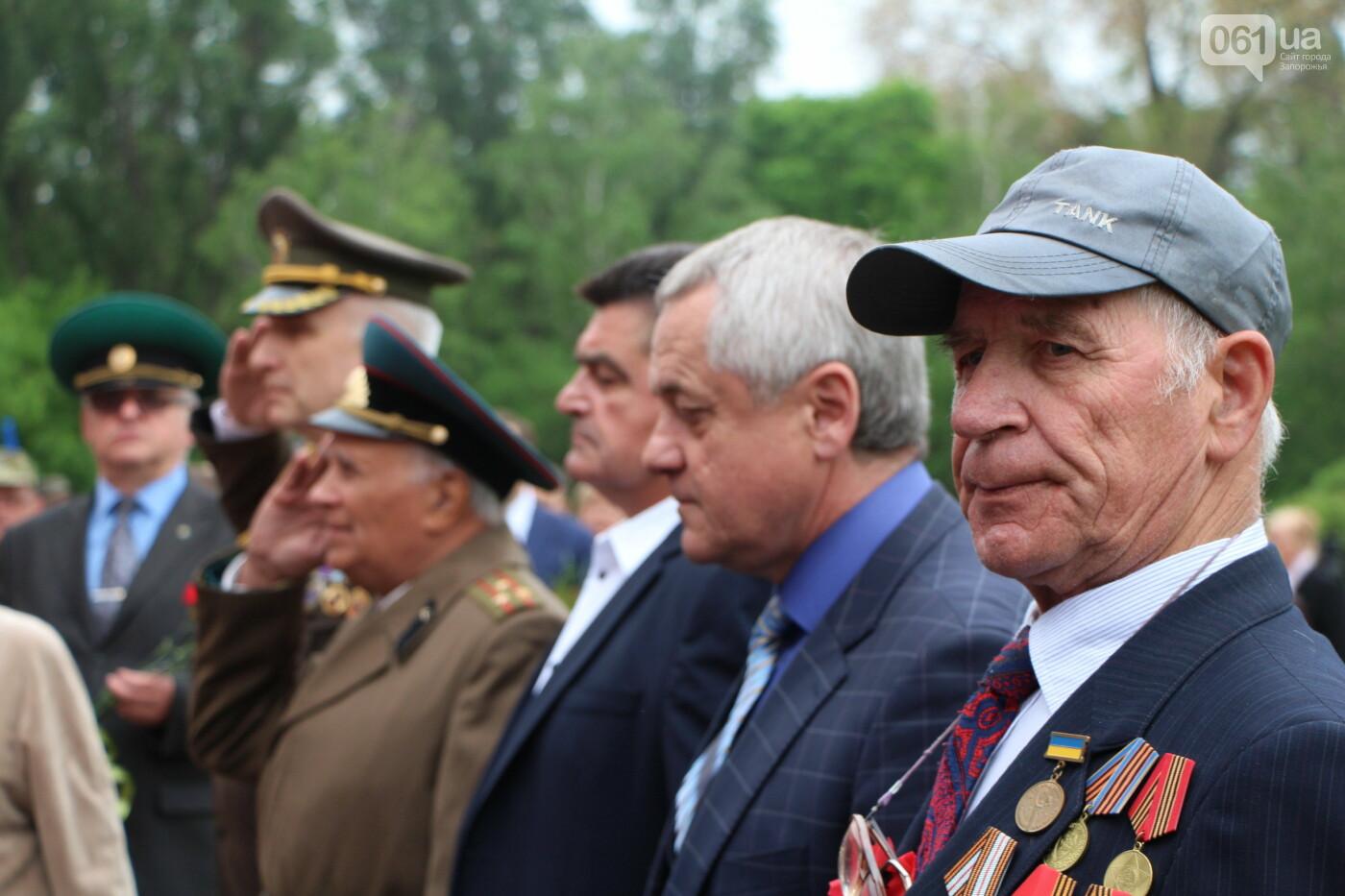 Найди себя: 50 портретов из Парка Победы, фото-3