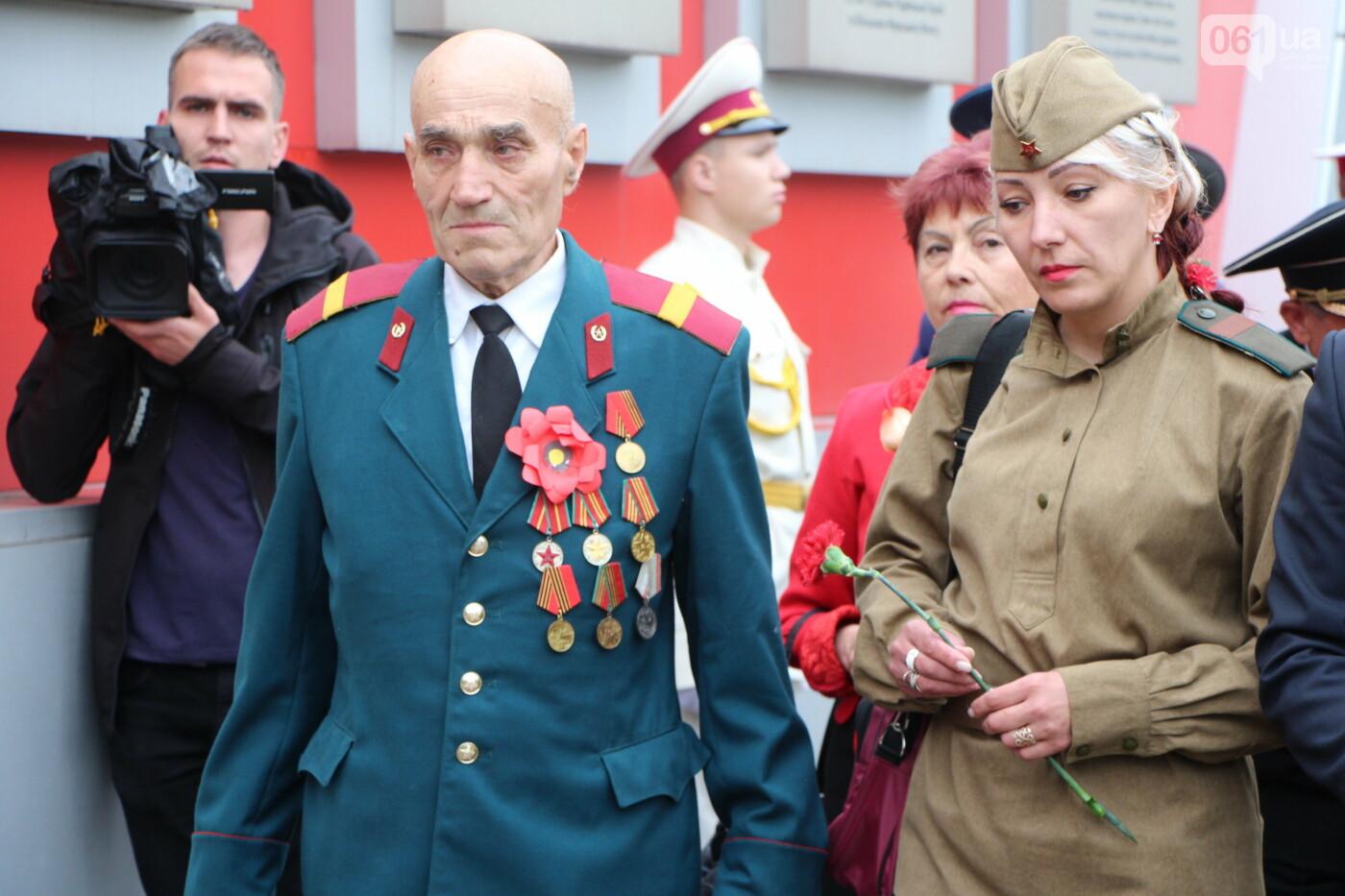 Найди себя: 50 портретов из Парка Победы, фото-5