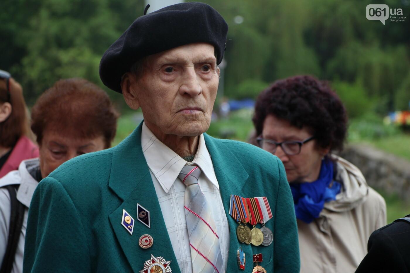 Найди себя: 50 портретов из Парка Победы, фото-6