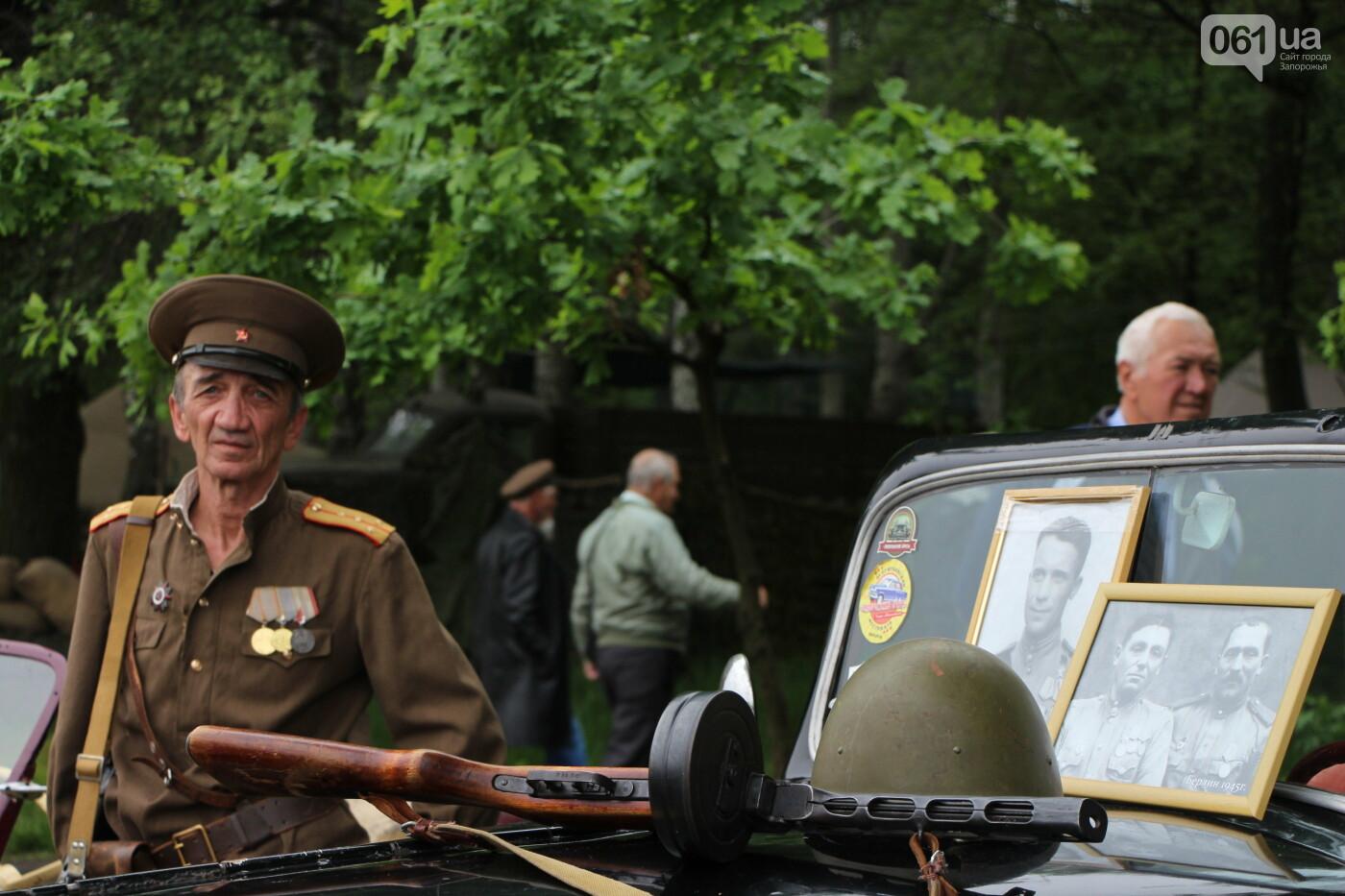 Найди себя: 50 портретов из Парка Победы, фото-13