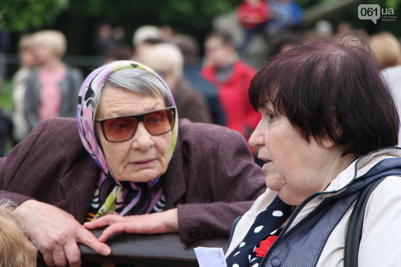 Найди себя: 50 портретов из Парка Победы, фото-22