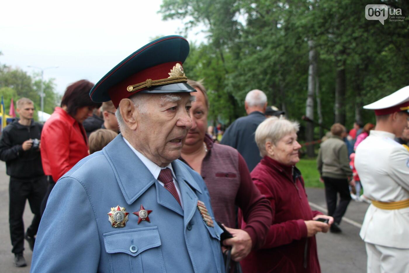 Найди себя: 50 портретов из Парка Победы, фото-46