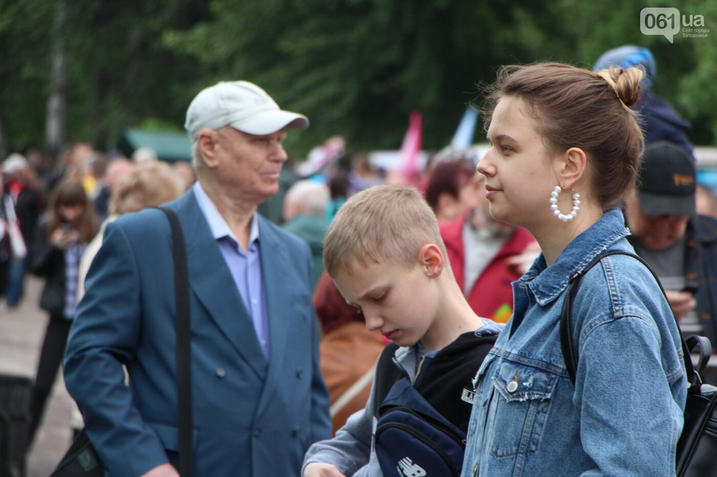 Найди себя: 50 портретов из Парка Победы, фото-45