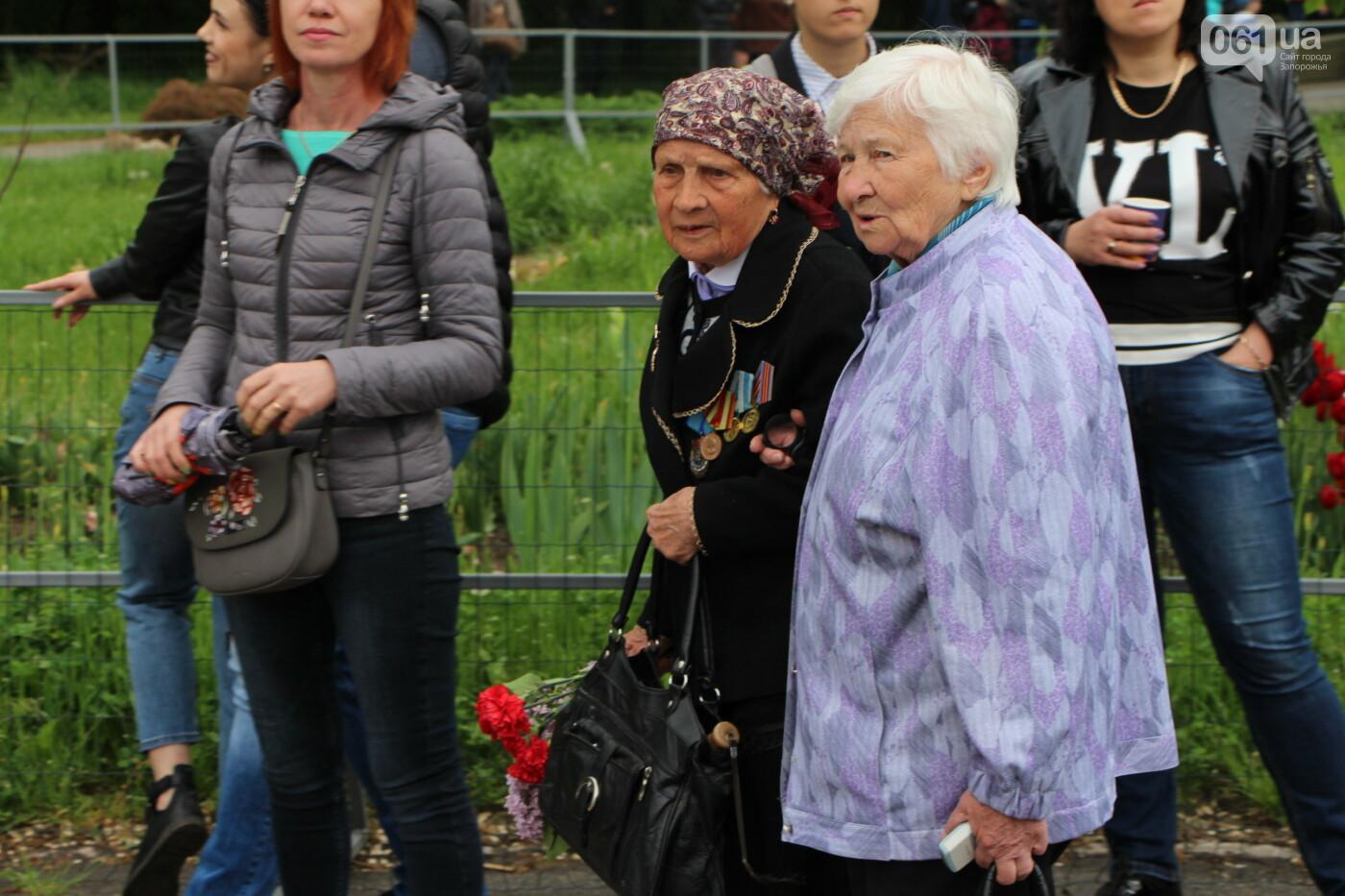 Найди себя: 50 портретов из Парка Победы, фото-36