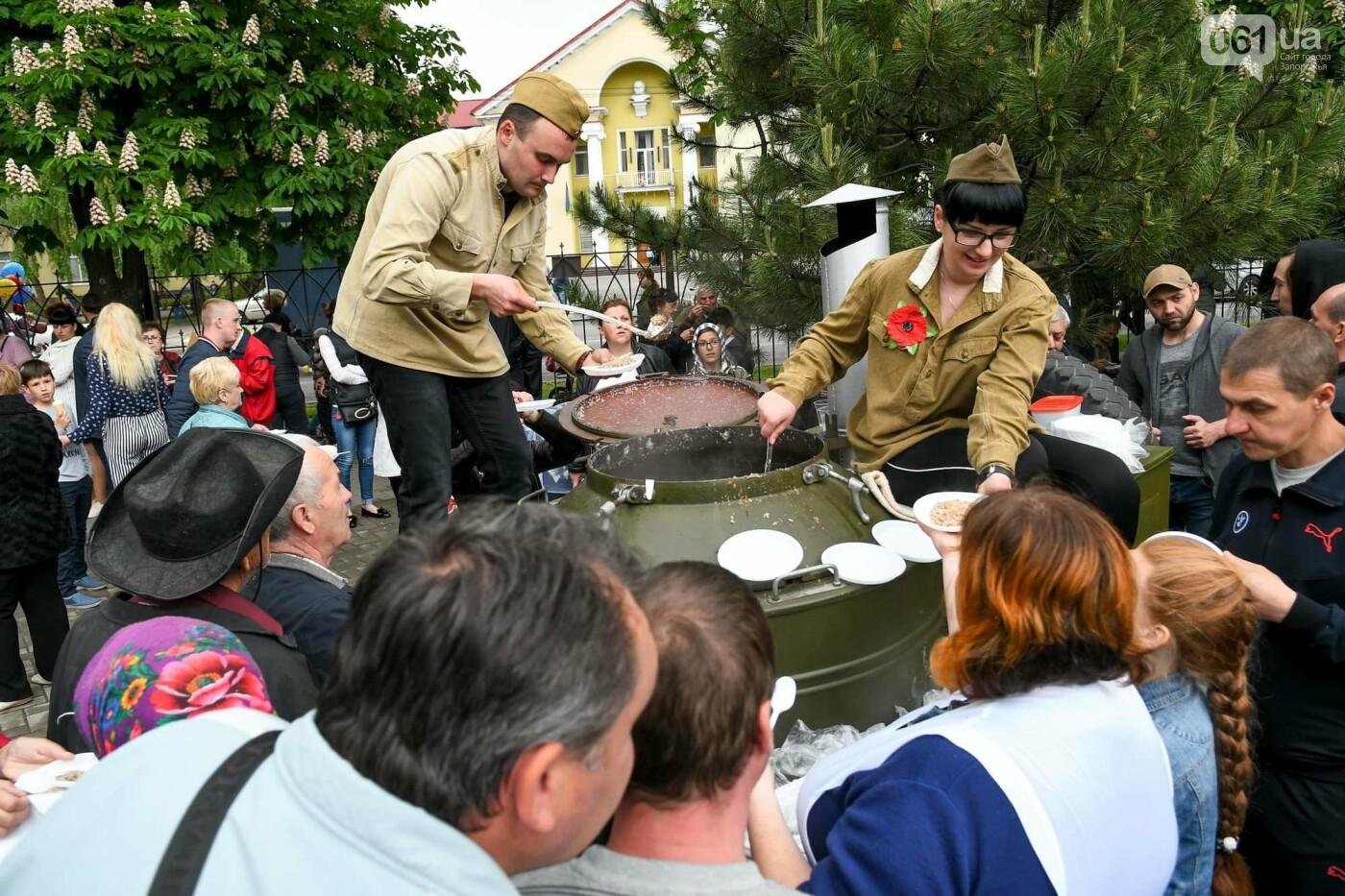 """Богуслаев на """"Победе"""", полевая кухня и концерт: в Запорожье в парке Климова проходят гуляния, - ФОТОРЕПОРТАЖ, фото-18"""