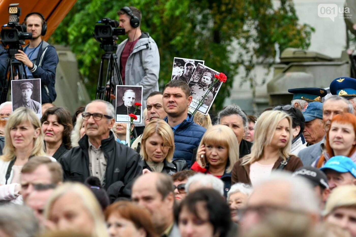 """Богуслаев на """"Победе"""", полевая кухня и концерт: в Запорожье в парке Климова проходят гуляния, - ФОТОРЕПОРТАЖ, фото-15"""
