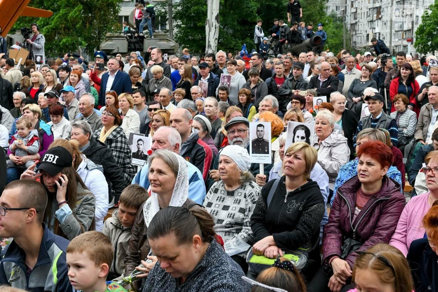 """Богуслаев на """"Победе"""", полевая кухня и концерт: в Запорожье в парке Климова проходят гуляния, - ФОТОРЕПОРТАЖ, фото-12"""