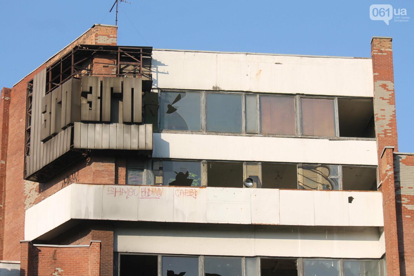 В центре Запорожья разрушается заброшенное здание института «Запорожгражданпроект», – ФОТОРЕПОРТАЖ  , фото-6