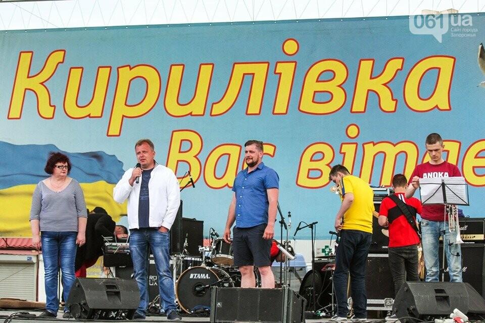 В Кирилловке провели масштабный субботник – вывезли 10 тонн мусора, - ФОТОРЕПОРТАЖ, фото-23