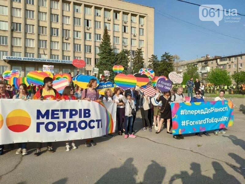 В Запорожье акцию ЛГБТ-сообщества охраняют почти полтысячи силовиков, - ФОТО, ВИДЕО, фото-11