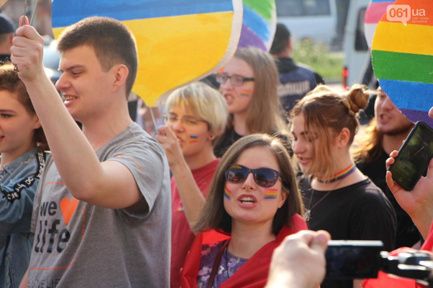 """""""Радужный флешмоб"""" переехал из-за угрозы насилия: как прошла ЛГБТ-акция в Запорожье, - ФОТОРЕПОРТАЖ, фото-21"""