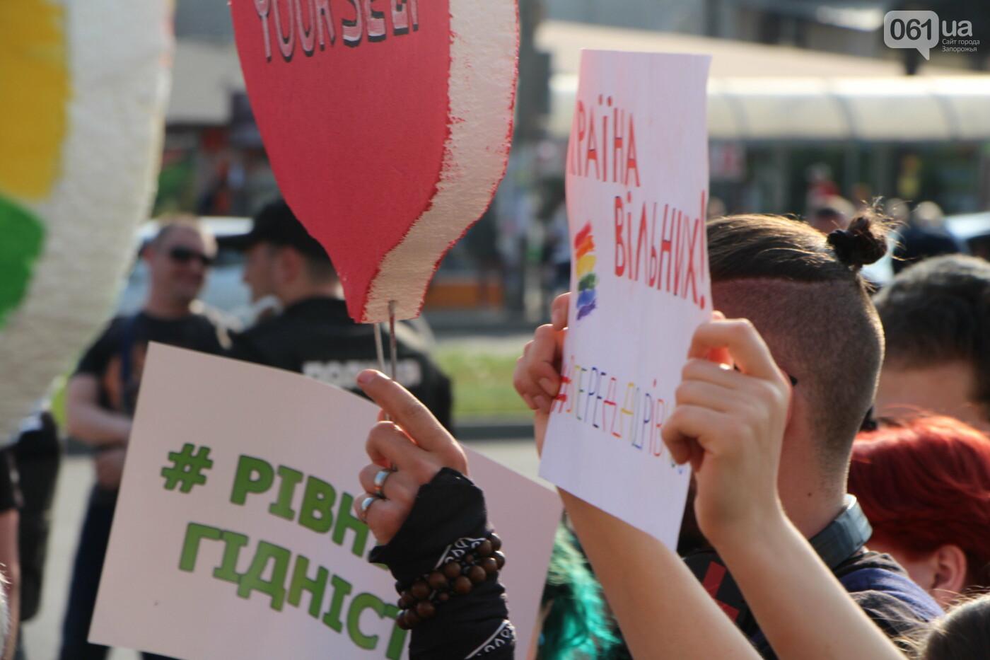 """""""Радужный флешмоб"""" переехал из-за угрозы насилия: как прошла ЛГБТ-акция в Запорожье, - ФОТОРЕПОРТАЖ, фото-22"""