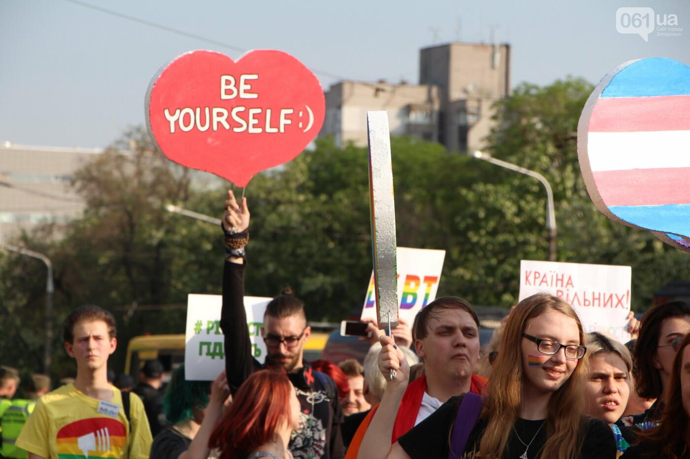 """""""Радужный флешмоб"""" переехал из-за угрозы насилия: как прошла ЛГБТ-акция в Запорожье, - ФОТОРЕПОРТАЖ, фото-27"""