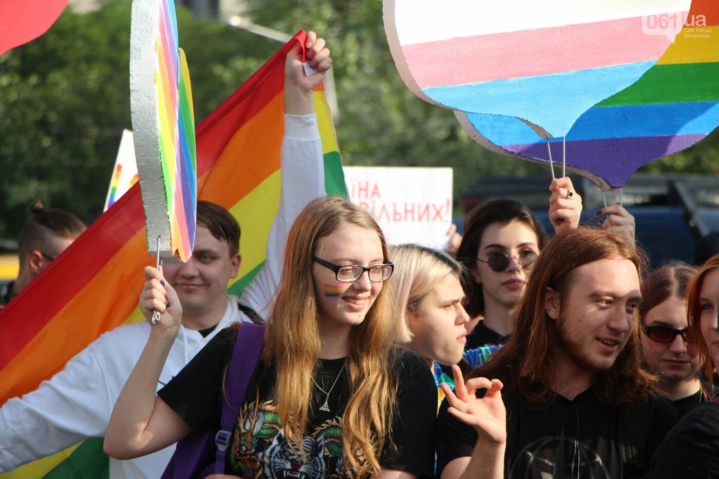 """""""Радужный флешмоб"""" переехал из-за угрозы насилия: как прошла ЛГБТ-акция в Запорожье, - ФОТОРЕПОРТАЖ, фото-28"""