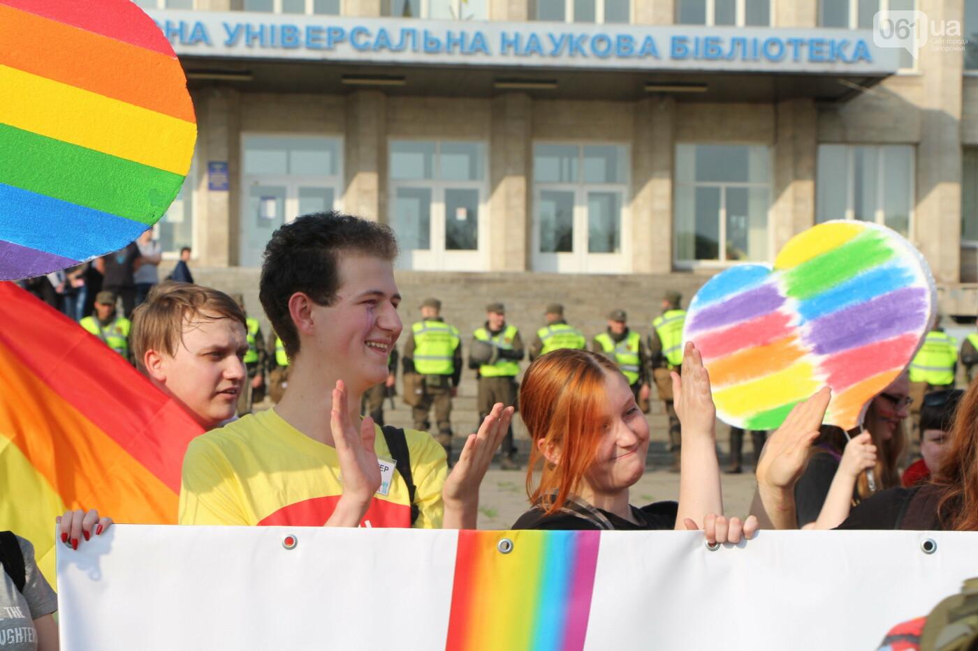 """""""Радужный флешмоб"""" переехал из-за угрозы насилия: как прошла ЛГБТ-акция в Запорожье, - ФОТОРЕПОРТАЖ, фото-32"""
