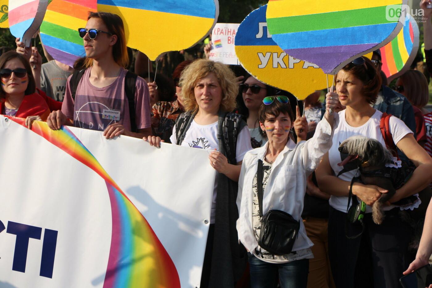 """""""Радужный флешмоб"""" переехал из-за угрозы насилия: как прошла ЛГБТ-акция в Запорожье, - ФОТОРЕПОРТАЖ, фото-38"""