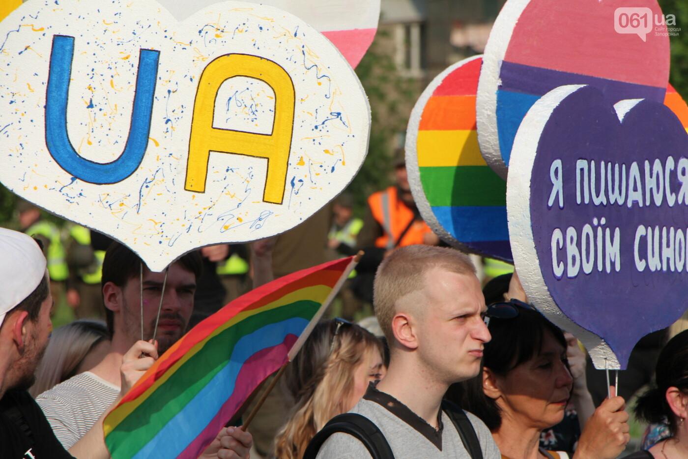"""""""Радужный флешмоб"""" переехал из-за угрозы насилия: как прошла ЛГБТ-акция в Запорожье, - ФОТОРЕПОРТАЖ, фото-39"""