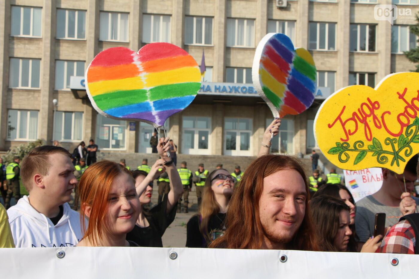 """""""Радужный флешмоб"""" переехал из-за угрозы насилия: как прошла ЛГБТ-акция в Запорожье, - ФОТОРЕПОРТАЖ, фото-41"""