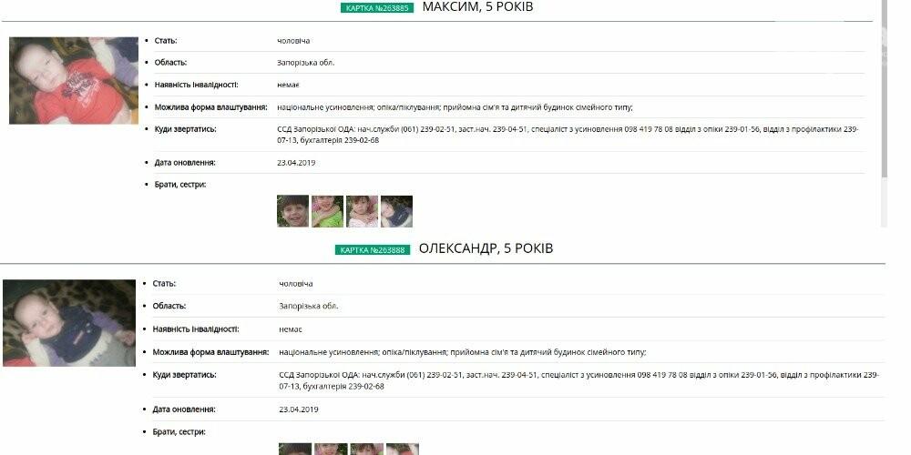 Познакомиться с будущим ребенком: как и почему волонтеры создают анкеты для запорожских сирот, фото-8