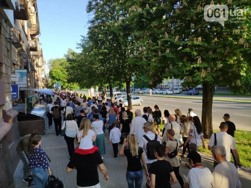 В Запорожье начался Марш вышиванок: на акцию вышли сотни горожан, – ФОТО, фото-6