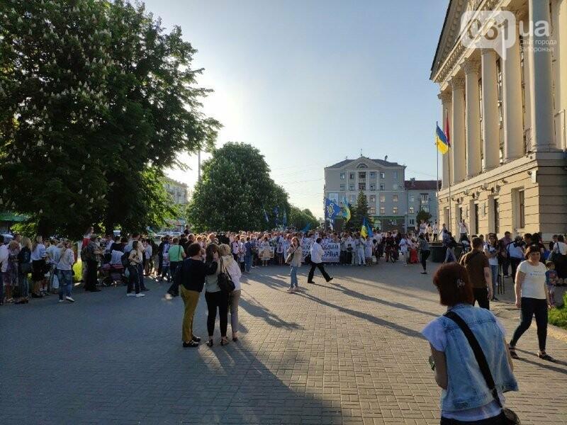 В Запорожье начался Марш вышиванок: на акцию вышли сотни горожан, – ФОТО, фото-2
