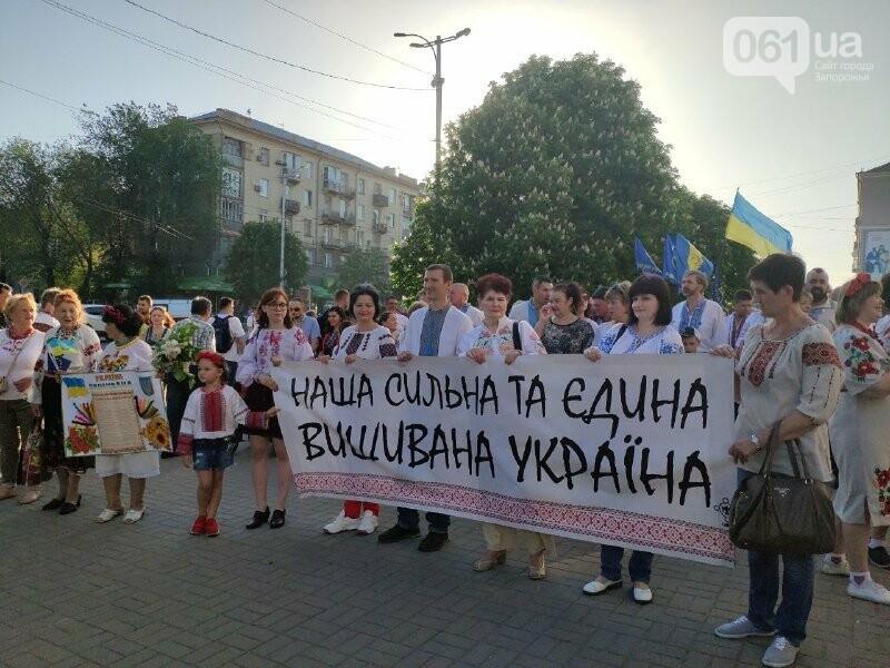 В Запорожье начался Марш вышиванок: на акцию вышли сотни горожан, – ФОТО, фото-3
