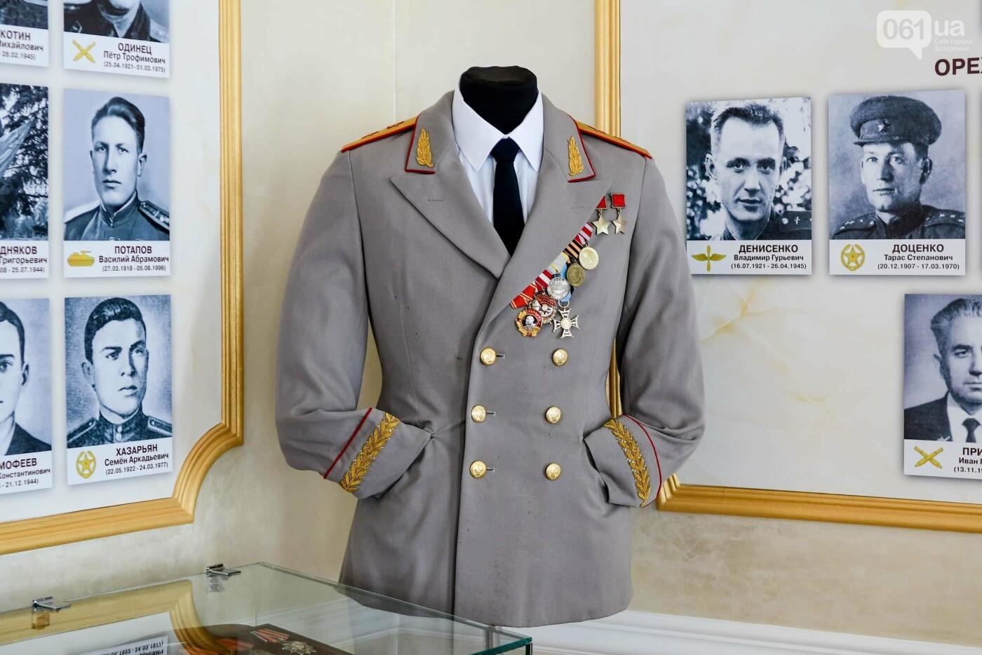 В запорожском музее появился уникальный экспонат - форма легендарного офицера, который воевал без рук, - ФОТО, фото-1