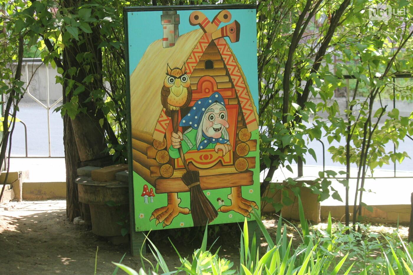 Сказочный городок дедушки Евгения: как запорожский пенсионер превратил заброшенный палисадник в зону для детей, – ФОТОРЕПОРТАЖ, фото-6