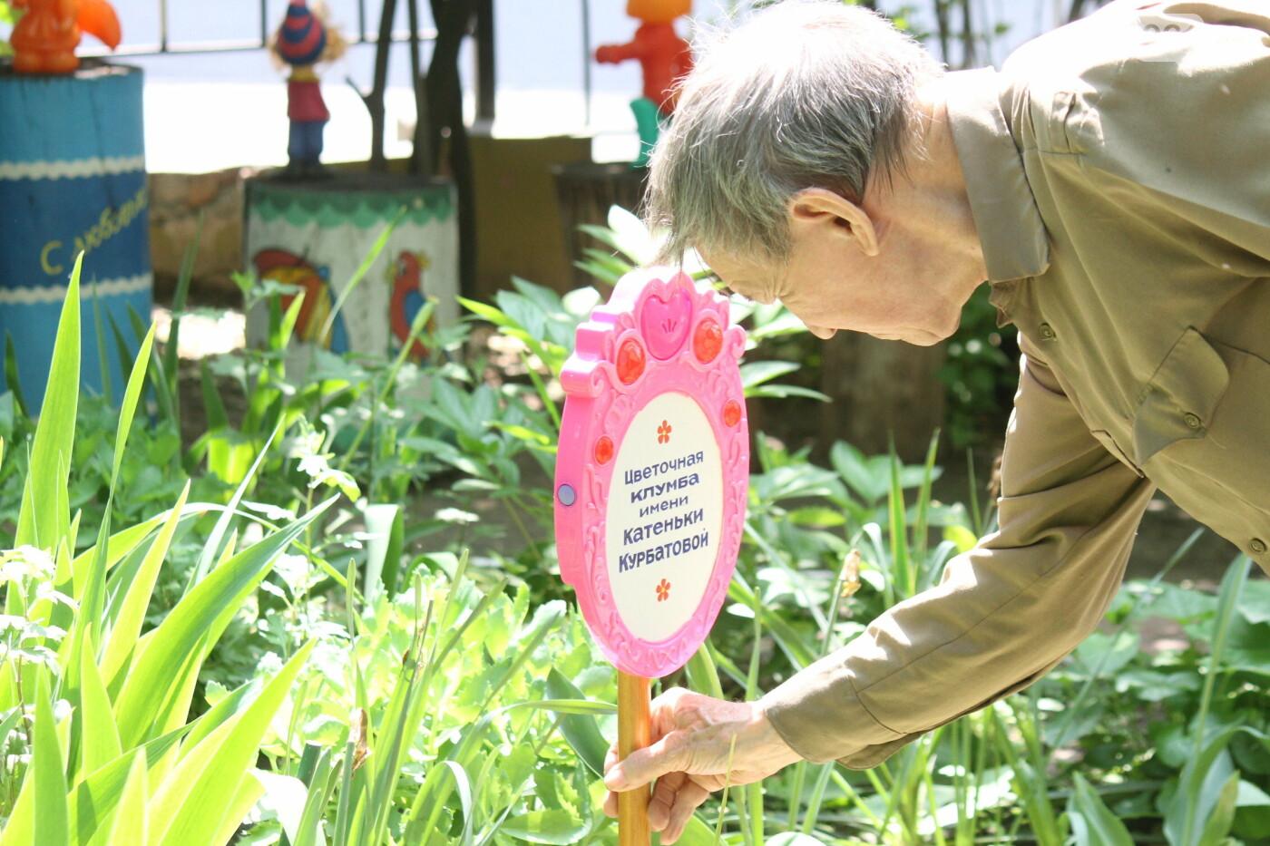 Сказочный городок дедушки Евгения: как запорожский пенсионер превратил заброшенный палисадник в зону для детей, – ФОТОРЕПОРТАЖ, фото-12