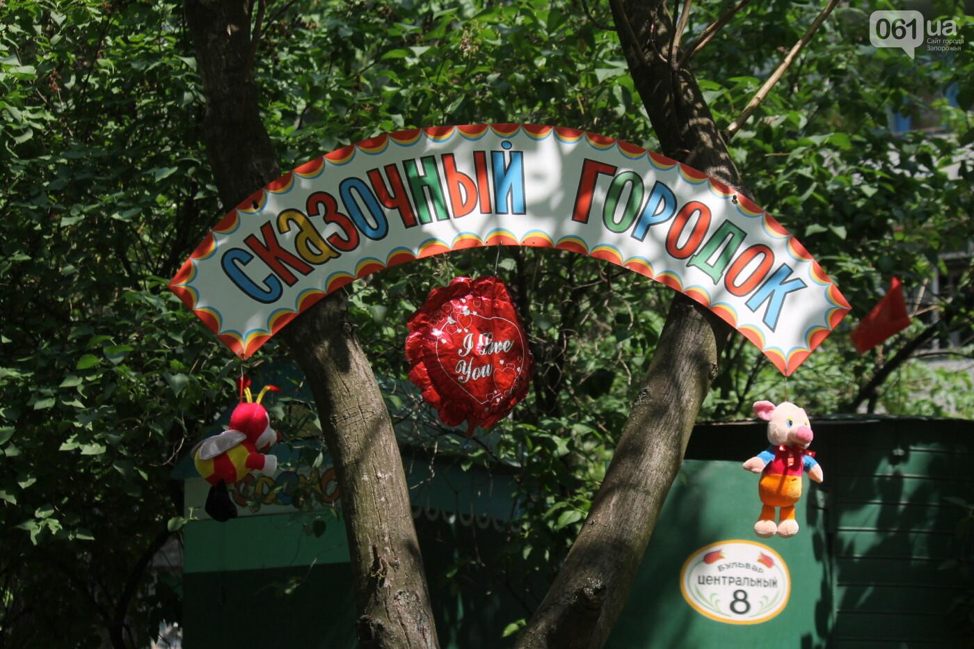 Сказочный городок дедушки Евгения: как запорожский пенсионер превратил заброшенный палисадник в зону для детей, – ФОТОРЕПОРТАЖ, фото-2