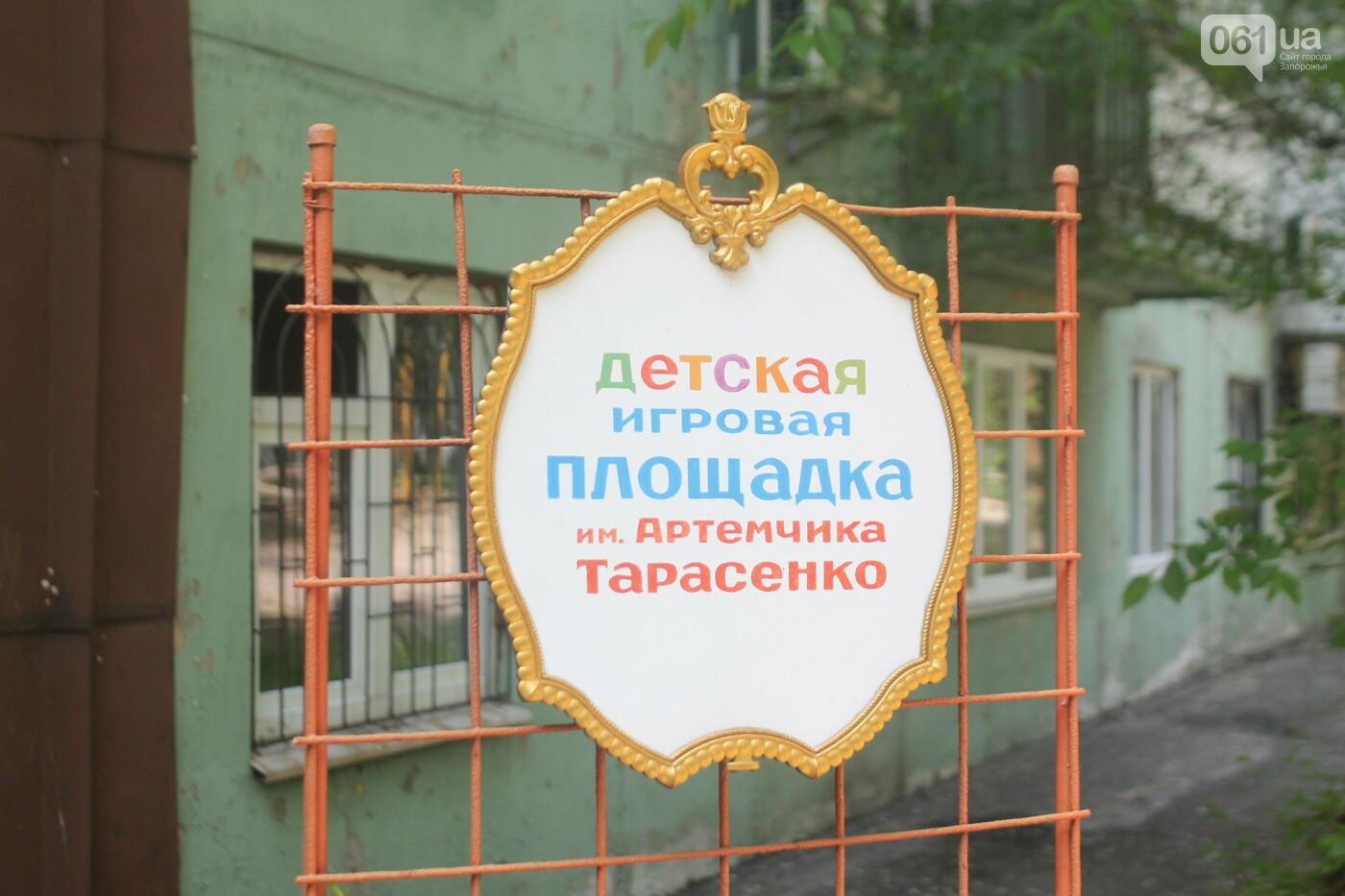 Сказочный городок дедушки Евгения: как запорожский пенсионер превратил заброшенный палисадник в зону для детей, – ФОТОРЕПОРТАЖ, фото-14