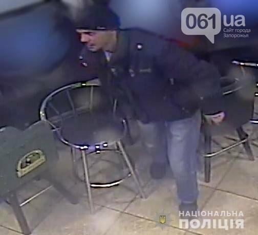 """В бердянском """"Спортлото"""" ограбили женщину: полиция просит помочь в розыске, - ФОТО, фото-1"""