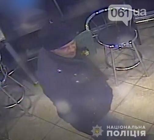 """В бердянском """"Спортлото"""" ограбили женщину: полиция просит помочь в розыске, - ФОТО, фото-2"""