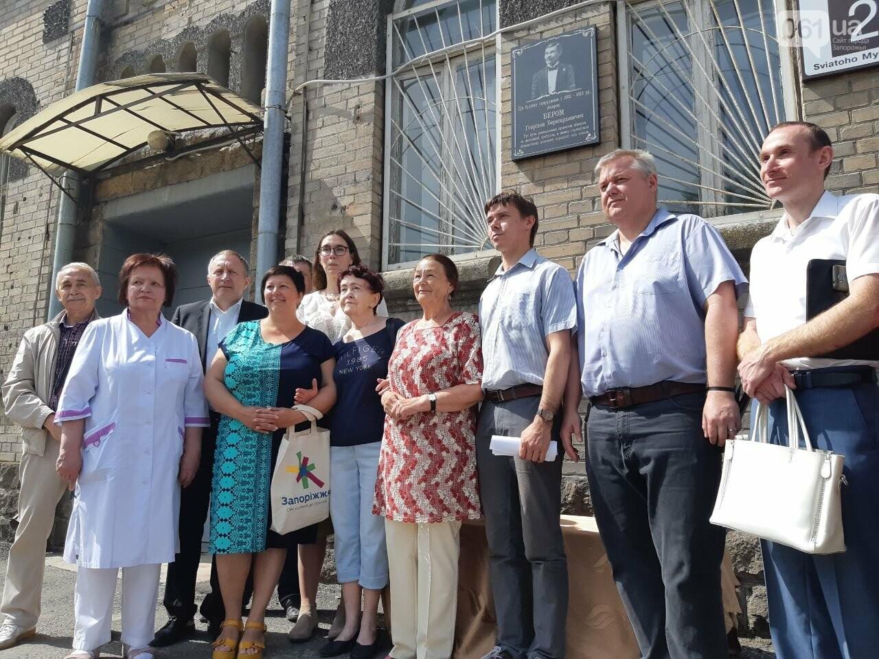 В Запорожье приехала внучка основателя первого александровского родильного дома, - ФОТО, фото-5