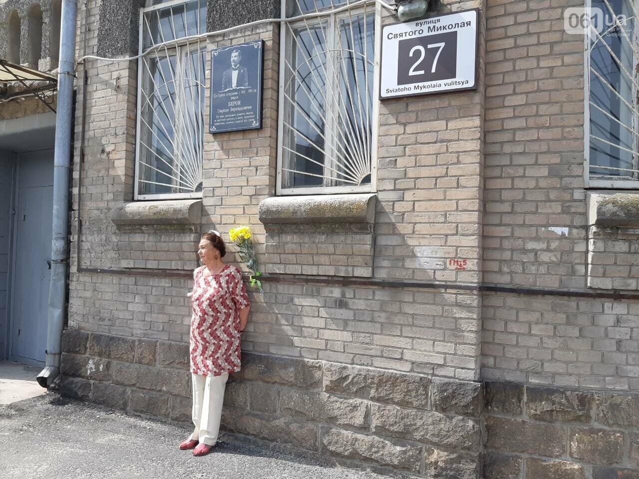 В Запорожье приехала внучка основателя первого александровского родильного дома, - ФОТО, фото-3