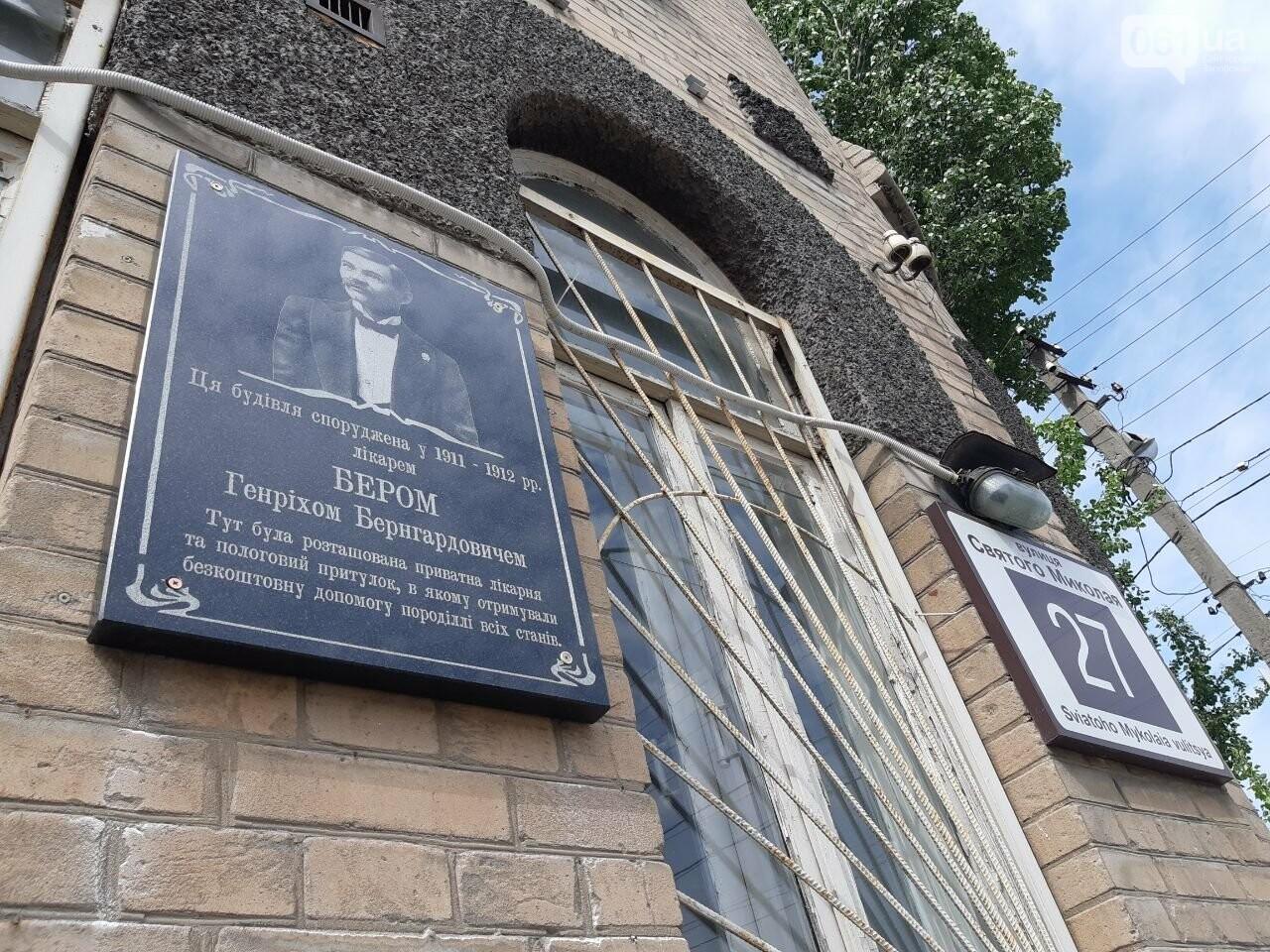 В Запорожье приехала внучка основателя первого александровского родильного дома, - ФОТО, фото-7