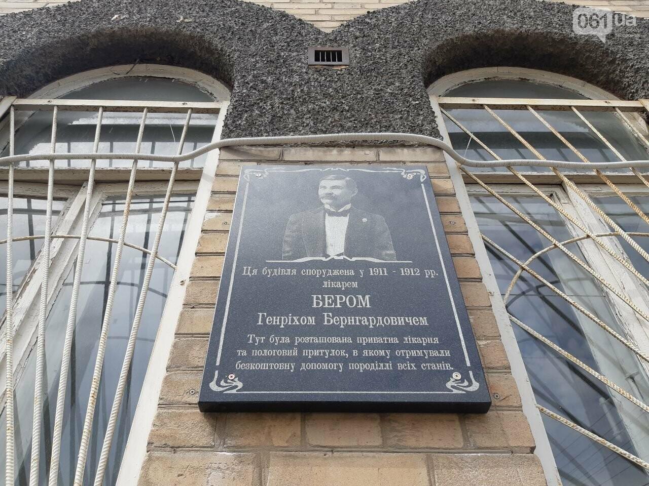 В Запорожье приехала внучка основателя первого александровского родильного дома, - ФОТО, фото-2