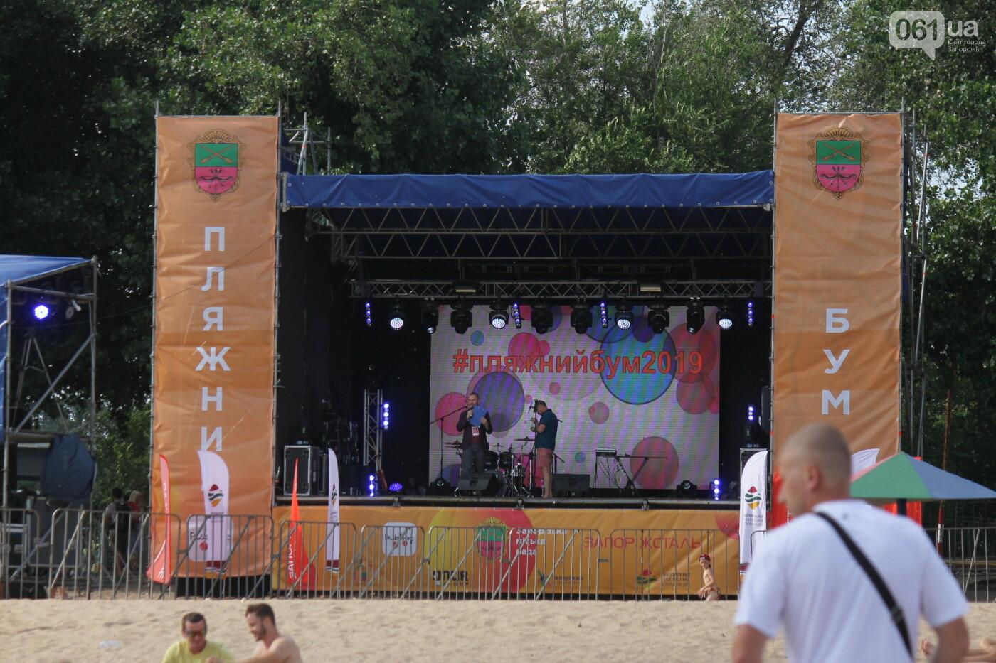 Макс Барских, «АГОНЬ» и TAYANNA: как в Запорожье прошел фестиваль «Пляжный Бум», – ФОТОРЕПОРТАЖ, фото-1