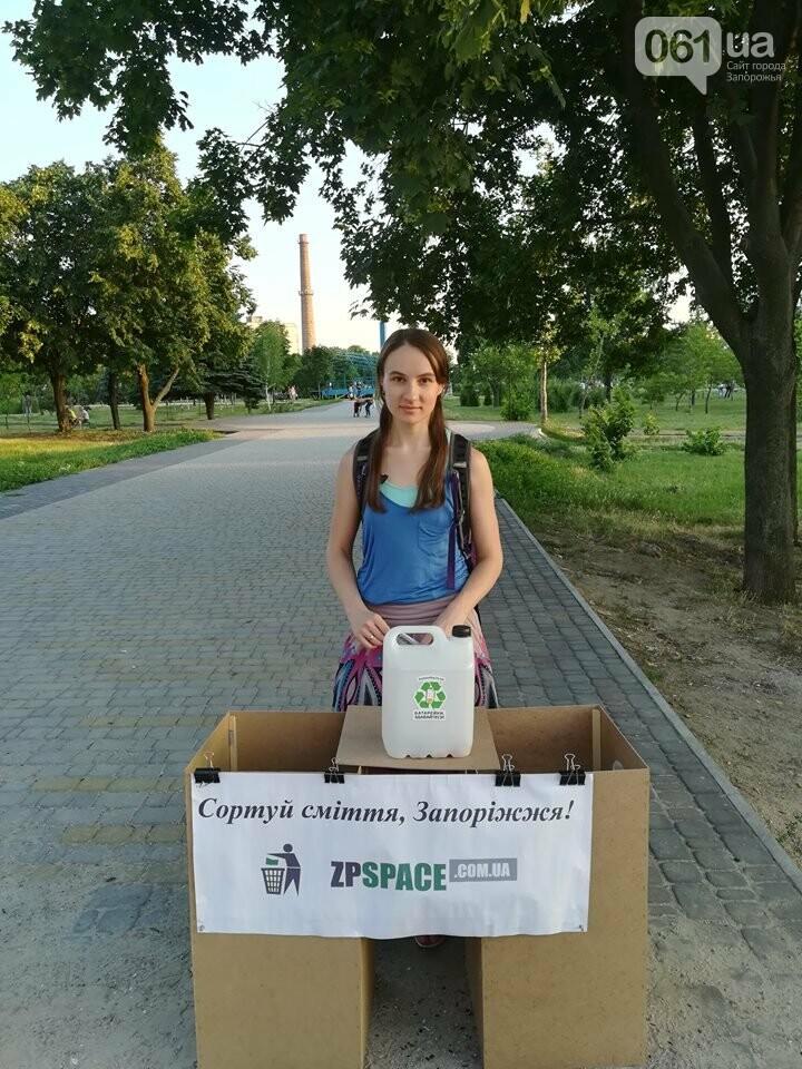 «Купуй у своє»: как эко-активисты приучают запорожцев к ответственному потреблению, фото-6