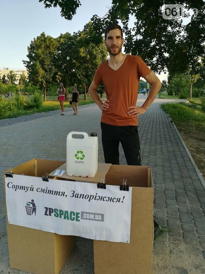 «Купуй у своє»: как эко-активисты приучают запорожцев к ответственному потреблению, фото-7