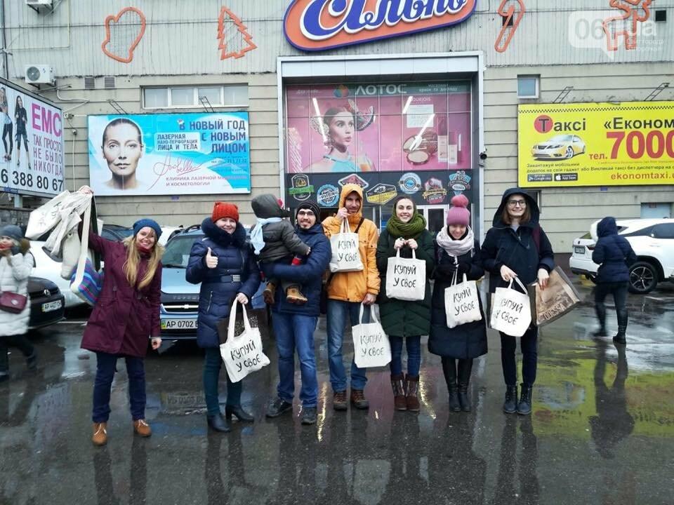 «Купуй у своє»: как эко-активисты приучают запорожцев к ответственному потреблению, фото-15