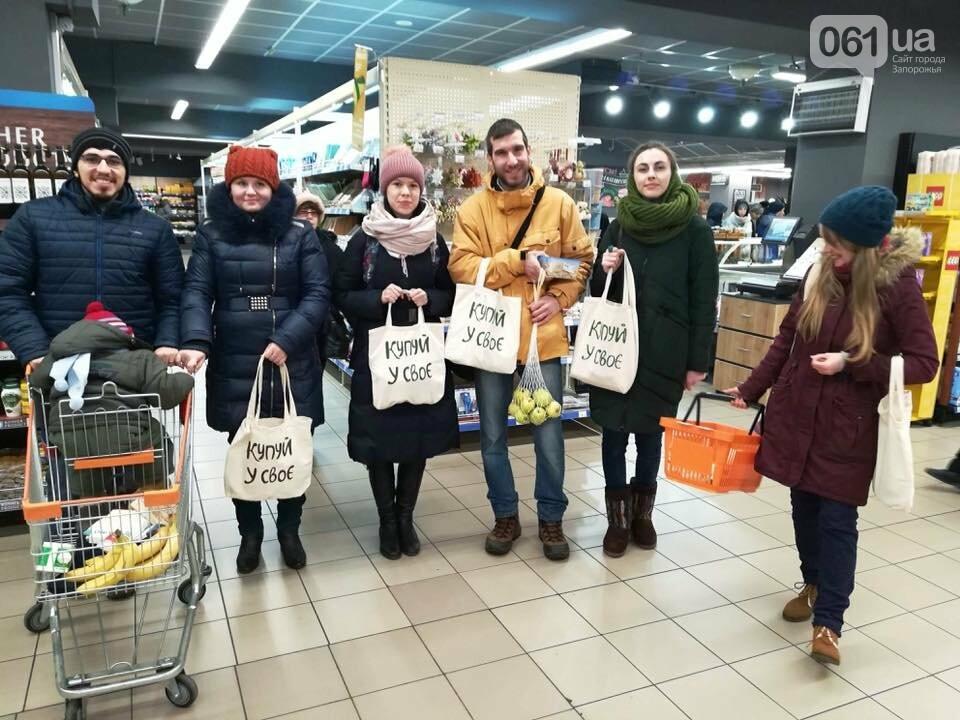 «Купуй у своє»: как эко-активисты приучают запорожцев к ответственному потреблению, фото-14